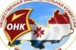 Отчет о посещении ФКУ ИК- 5 08.11.2019г.
