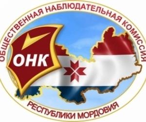 Отчет о посещении ФКУ ИК-12 от 22.03.2019г.