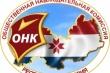 Отчет о посещении отдела полиции № 9 (Инсар) МВД Республики Мордовия